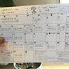 2月 yoga class schedule