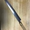 築地正本の本霞柳刃庖刀24cm