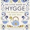 デンマークの「ヒュッゲ」を簡単にまとめてみた|The Little Book of Hygge