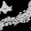 地理を考える(2)