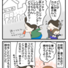 レッツドライブ 奥日光!~中禅寺湖 続き~