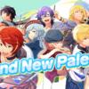 次世代女性向けアプリ『パレットパレード』池袋で無料配布イベント開催!!