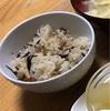 【食費節約】食費のピンチを乗り切るご飯系のメニュー