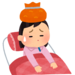 0歳7ヶ月  家族そろって風邪 子育てのためには、親も健康でなければならないと痛感しました!!