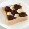 ずぼらがハマる!簡単おいしい「トースト」レシピ4種類!