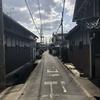 大阪 源氏ゆかりの地巡り② 源氏三代の墓(頼義、義家、頼信)、源氏館跡