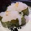お仕事で一段落したので、お祝いの寿司だな。