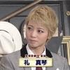 【星組】カフェブレイク ゲスト礼真琴(12/8)