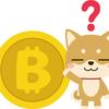 ビットコインから利息がもらえる?今更ですけども4万円分も買ってしまいました。