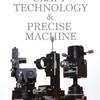 1ミクロンの精度を出す精密機器・製品の写真撮影