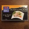 バルセロナおすすめ土産の「鱈の肝の缶詰」を食す