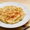 【基本のお料理】ひよこ豆のペースト、フムスのレシピ・作り方