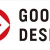 グッドデザイン賞の展示兼コミュニケーションスペースが丸の内にあった!