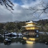 【雪の京都】金閣寺・嵐山・清水寺へ Shot On iPhone