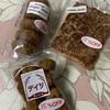 ご当地銘菓:木のひげ:デイツクッキー/Gingermoon/BANANA=PICNIC
