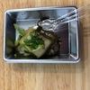 我が試食品~白菜の塩昆布和え