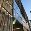 「プレイドオフィス移転パーティー@GINZA SIX ※エンジニア&デザイナー向け」に行ってきた!