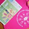 《福岡》大会前日の過ごし方はご当地グルメで決まり 北九州マラソン体験記 その①