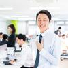 【企業向け新型コロナウイルス対策情報】第48回~濃厚接触者・感染者が安心して職場に戻るために