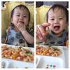 1歳1ヵ月の離乳食とおやつ 後期