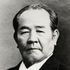 新紙幣の肖像に決まった渋沢栄一。その孫の敬三氏の肖像画に会いに行こう!(日本銀行見学)