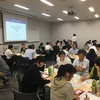 東京電機大学東京千住キャンパスにてデモ授業による3時間のFD研修会を開きました。