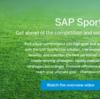 SAP Sports Oneのトライアル