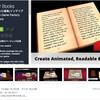 【作者セール】本を開いて読書ができるリアルな本システム!UnityUIでページをカスタマイズしてオリジナル書籍を作ろう / 格好いいデザインのジョイスティック素材集 / アーチェリーと計算パズルの脳トレ完成プロジェクト