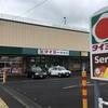 【スーパー界の島津家・タイヨー】鹿児島にあるスーパーの芋焼酎売場の広さは?