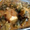 芥子菜のアフリカ風煮込みと、野菜の素性