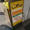 ビストロ ジョージ / 札幌市中央区北1条西7丁目 あおいビル 1F