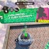【スプラトゥーン2】ヒーローモード攻略9(エリア2の6)
