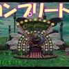 【悪魔城ドラキュラ 闇の呪印】「コンプリート」おまけ8