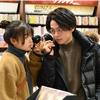中村倫也company〜「TBS記事」