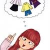 服のジャンル