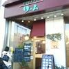 【フィーカのじかん】vol.1 上野駅前にあるメニューが充実すぎるカフェ「COFFEE リーム」