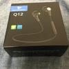Bluetoothイヤホンならコレ!「SoundPEATS Q12」をレビュー