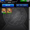 【65日目】恐竜6体ゆうかい【モンスト】