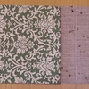 木綿の半巾帯と帯締いろいろ