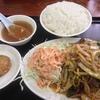 中華ラーメン悠楽