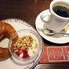 コーヒー+0円でモーニングが食べられるビリオン珈琲が超快適でした!