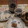 fukunomoさんから今月もお酒とおつまみが届いたよ。