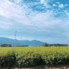 【三重県旅行】滋賀・三重の絶景を見下ろす御在所岳へ行ってきた1日目【大人の休日デートにも】