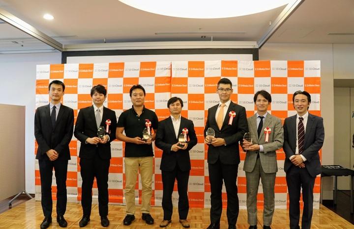 「SB Cloud Japan Partner of the Year AWARD 2018」を発表しました