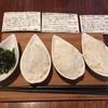 お米の食べ比べ|ササニシキ、コシヒカリ、ミルキークィーンの味の違い