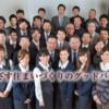 兵庫県加古川市のお勧めの工務店さん(株式会社三建)