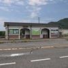 山陰本線:湯玉駅 (ゆたま)