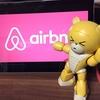 Airbnb等 民泊の通報方法。特定方法や通報先・通報例文あり