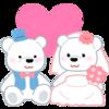 【結婚式レポ⑤】親族婚「挙式+会食」ホテル札幌ガーデンパレス「結婚式の総額費用」