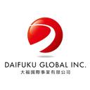 台湾現地法人DAIFUKU GLOBAL(大福国際事業有限公司)のオフィシャルブログ